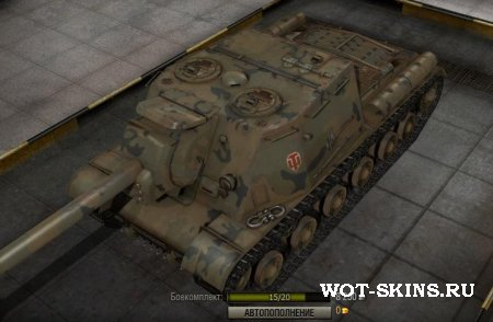 Шкурка для ИСУ-152 /01/ - Skin for the ISU-152 /01/