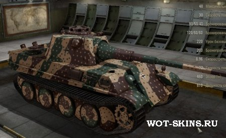 Шкурка для  PzKpfw V Panther /01/ - Skin for the PzKpfw V Panther /01/