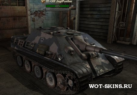 Шкурка для ПТ Jagdpanther /01/ - Skin for the Jagdpanther /01/