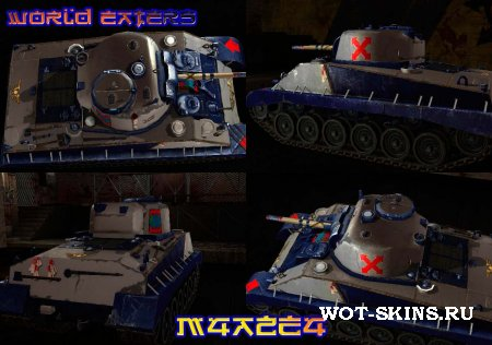M4A2E4 /03/ World Eaters