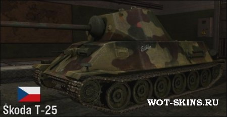 Скин на T-25 /02/ для world of tanks