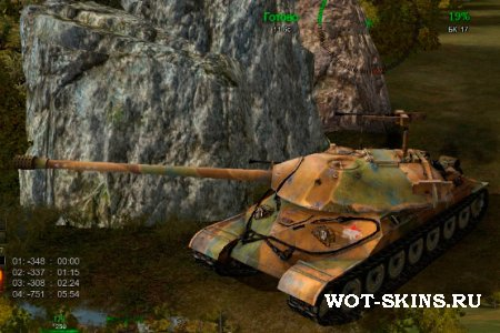 Камуфляж для ИС-7 /10/ by Drongo for WOT
