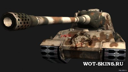 Lowe /13/ skins for world of tanks