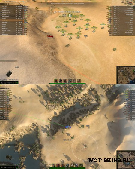 Zoom mod для World Of Tanks [0.8.4]