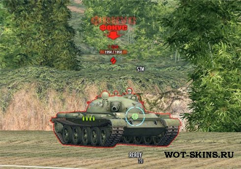 "��� ""�����"" ��� World of Tanks [0.8.5]"