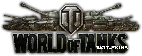 WoT mods Pack by Lex_BLR [0.8.9]
