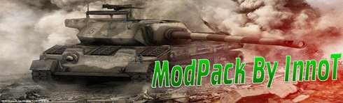 ModPack By InnoT V1.2 Common Test [0.8.9]