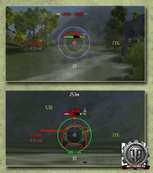[0.8.9] Прицел от Artw0lf для World Of Tanks