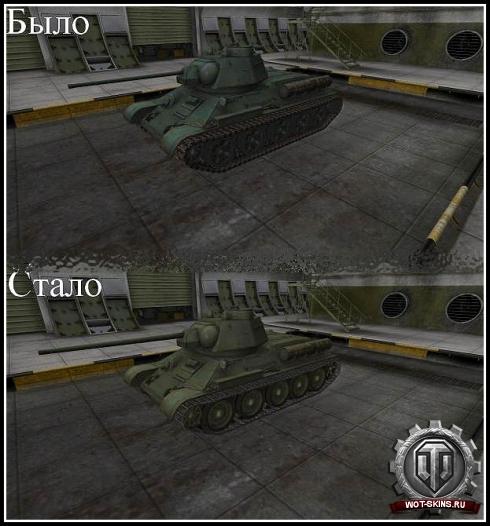 Ремоделинг Type T-34 /01/