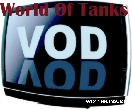 VODы по World Of Tanks